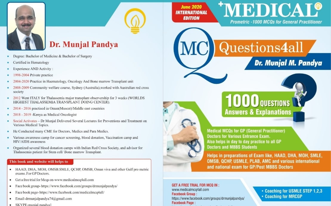 Prometric 1000 Mcq book for General Practitioner & Family physician