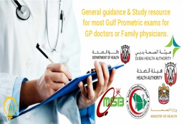 General guidance and study resource for Gulf Prometric exams for GP doctors or Family Physicians